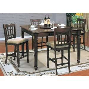 Mirage 5 Pc Pub Set Pub Table with Lazy Susan, 4 Counterheight Chairs