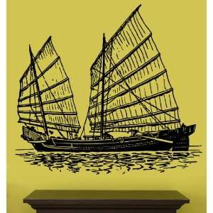 Vinyl Wall Art Decal Sticker Hong Kong Junk Boat Ship 23