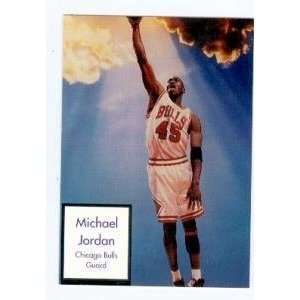 Michael Jordan card (Chicago Bulls) 1992 SH #P1 Sports