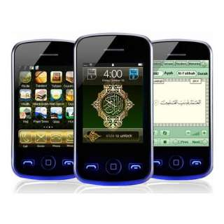 Screen Dual Sims Holy Quran mobile phone 3MP with Digital Quran player